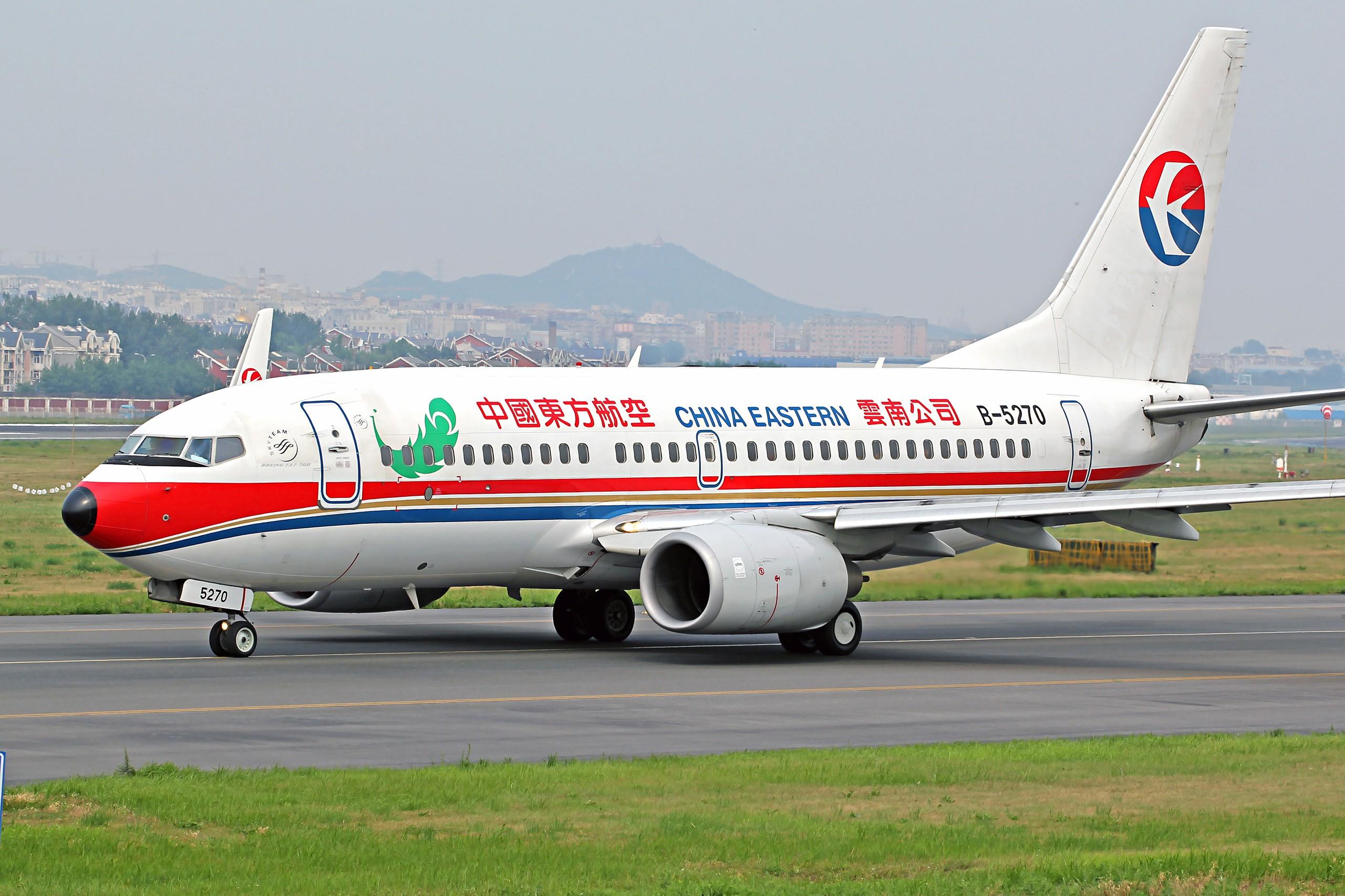 [原创][DLC]...窄体机...2560x1707}Pix BOEING 737-700 B-5270 中国大连周水子国际机场