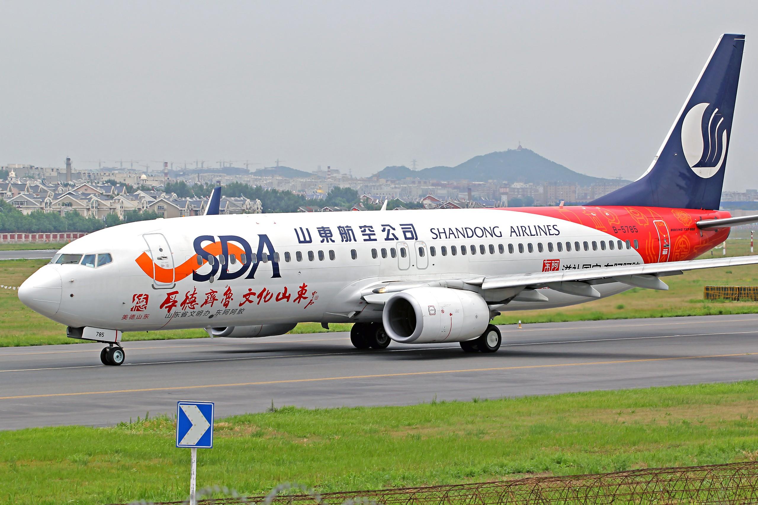 Re:[原创][DLC]...窄体机...2560x1707}Pix BOEING 737-800 B-5785 中国大连周水子国际机场