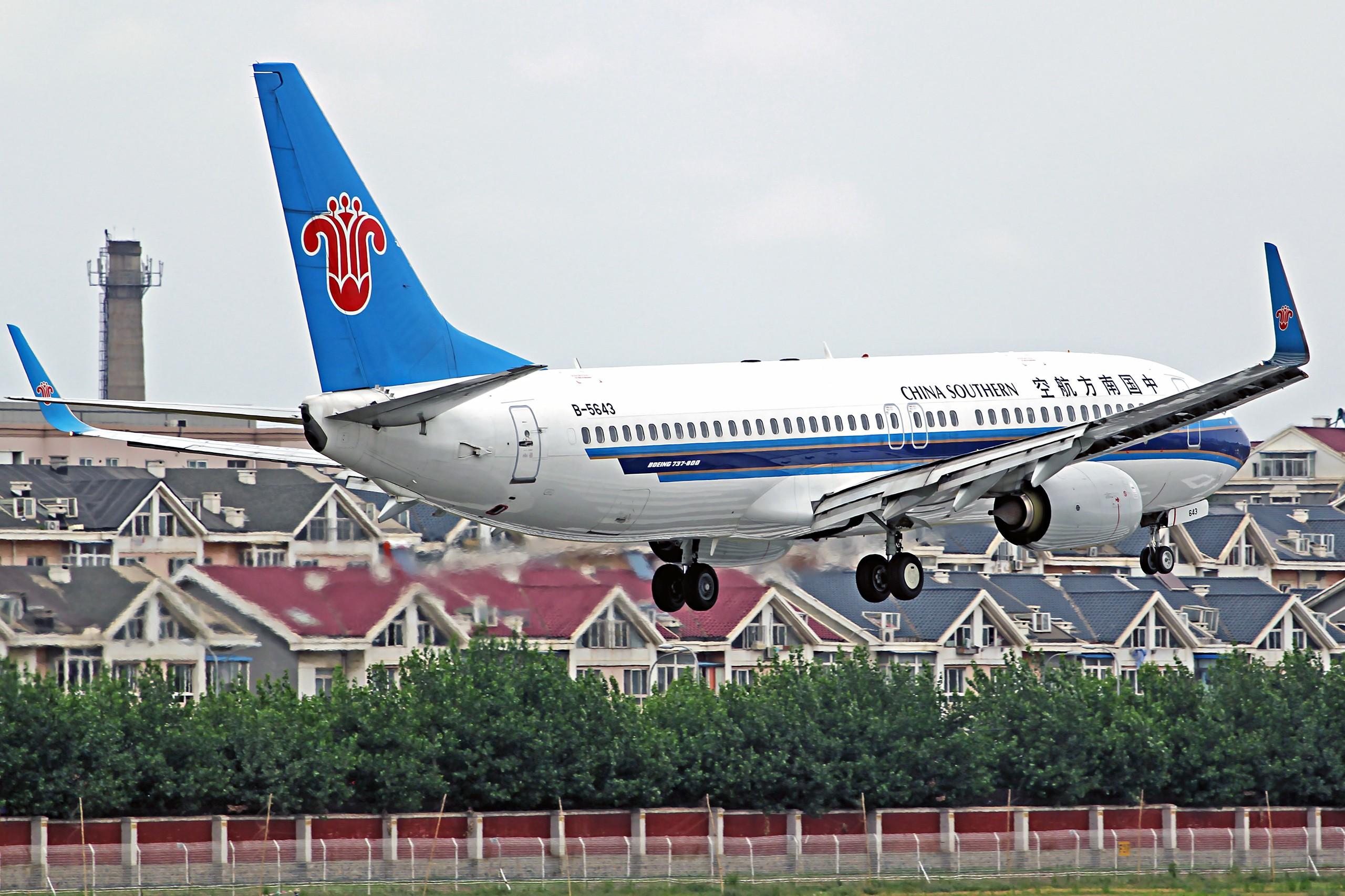 Re:[原创][DLC]...窄体机...2560x1707}Pix BOEING 737-800 B-5643 中国大连周水子国际机场