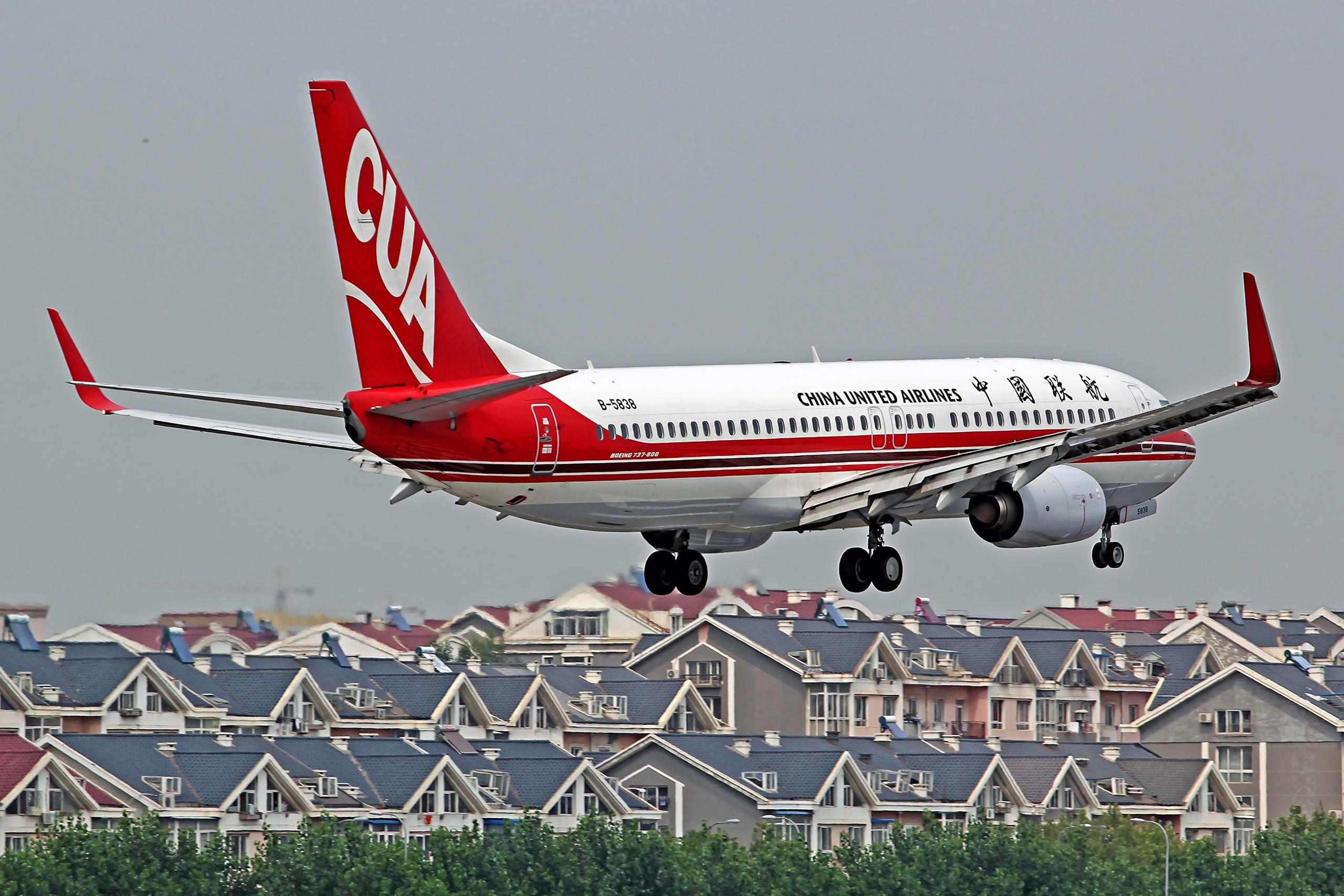 Re:[原创][DLC]...窄体机...2560x1707}Pix BOEING 737-800 B-5838 中国大连周水子国际机场