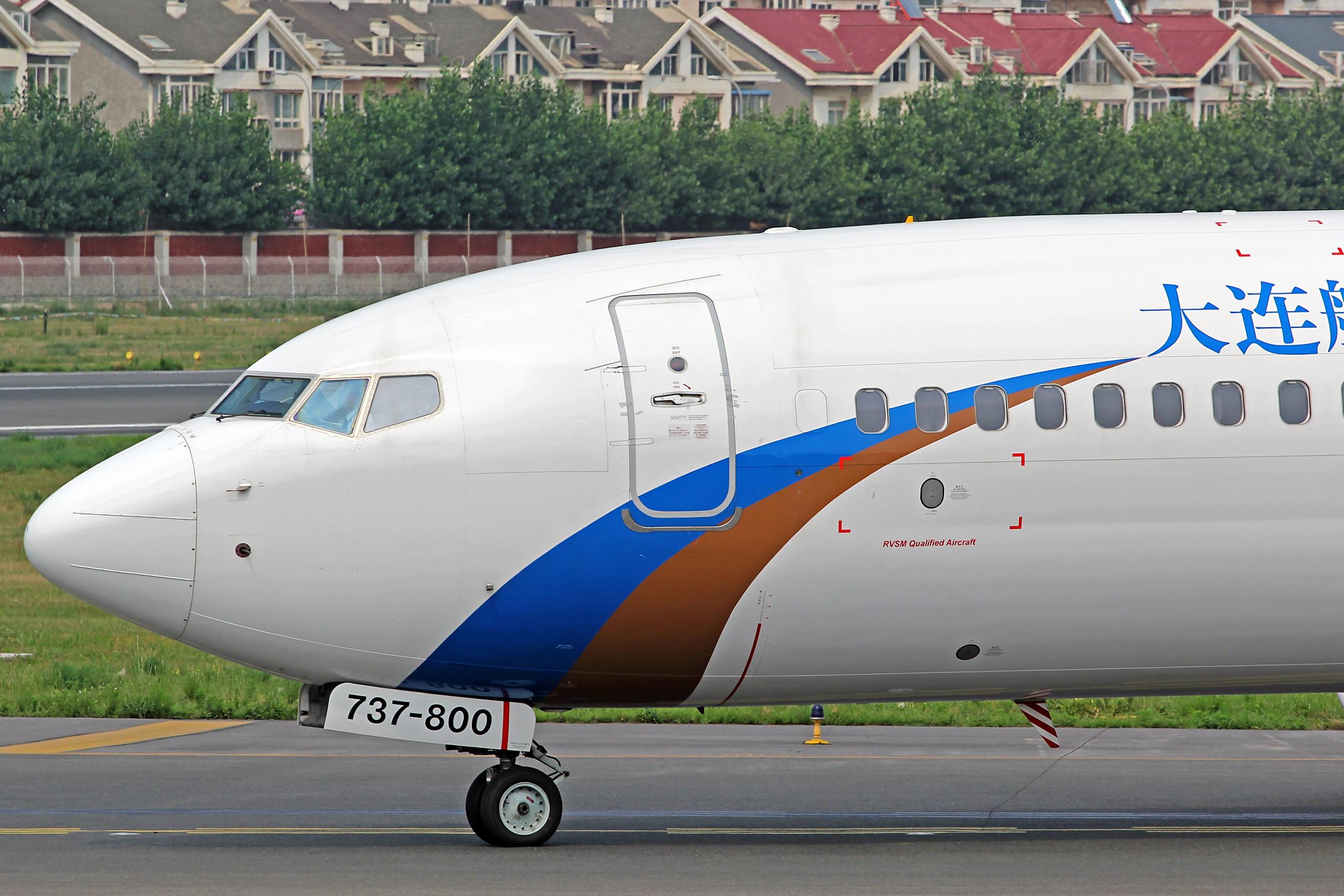 Re:[原创][DLC]...窄体机...2560x1707}Pix BOEING 737-800 B-5850 中国大连周水子国际机场