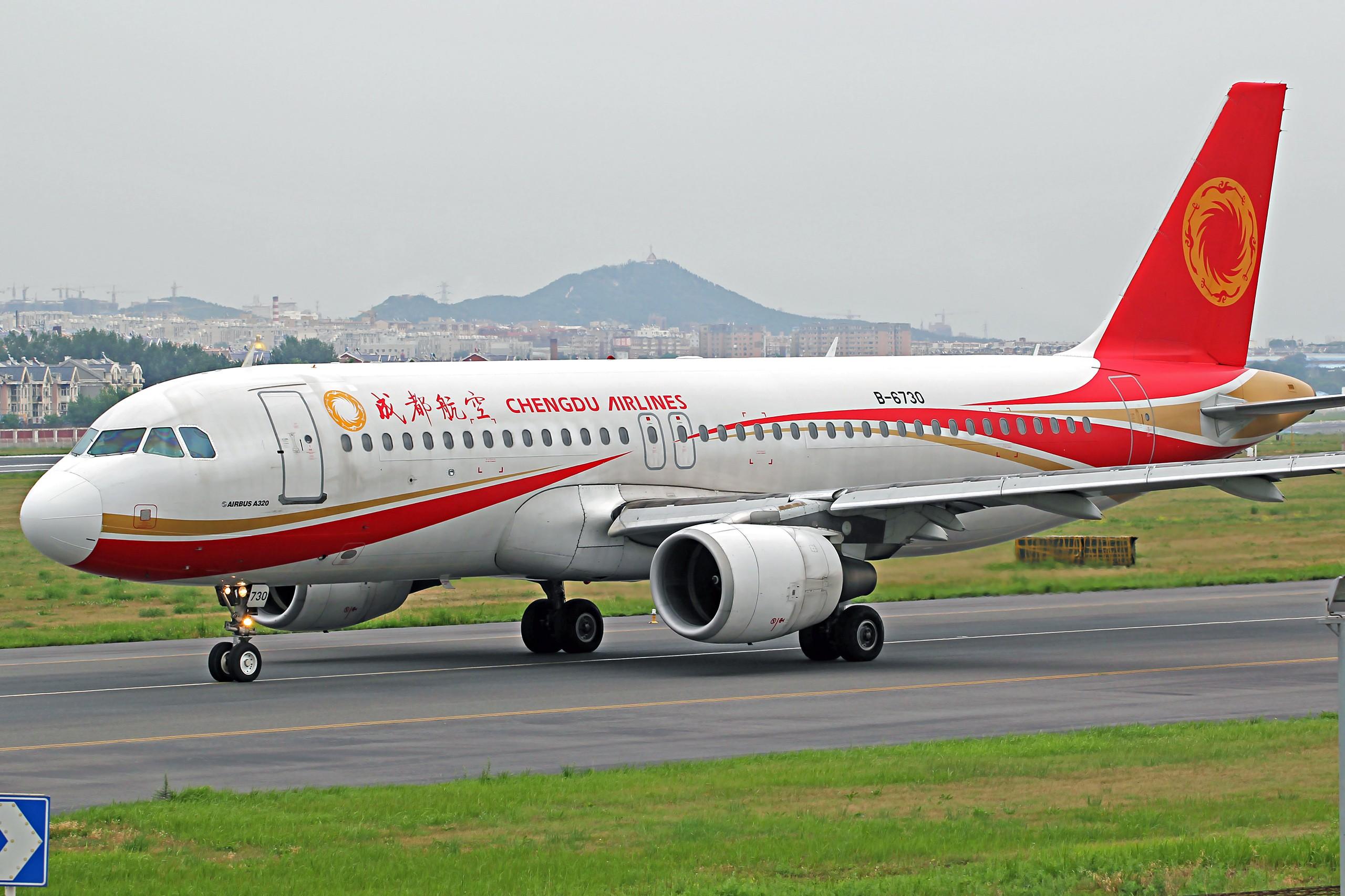 Re:[原创][DLC]...窄体机...2560x1707}Pix AIRBUS A320-200 B-6730 中国大连周水子国际机场