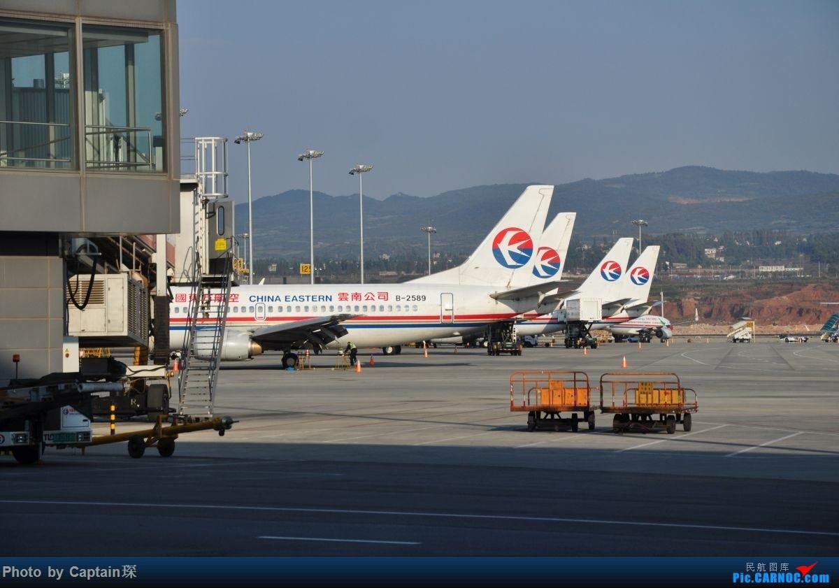 Re:[原创]我也有拖延症——长水拍机 BOEING 737-300 B-2589 中国昆明长水国际机场