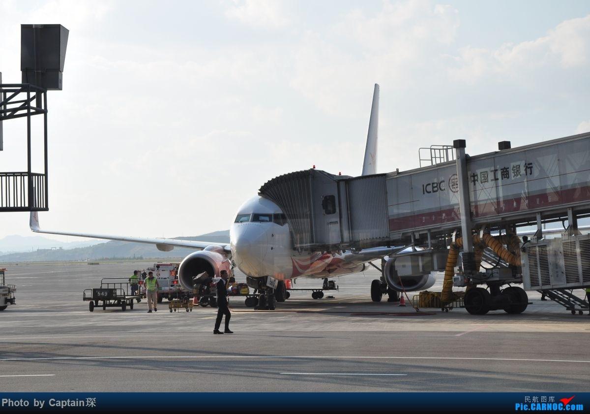 Re:[原创]我也有拖延症——长水拍机 BOEING 737-800  昆明长水国际机场