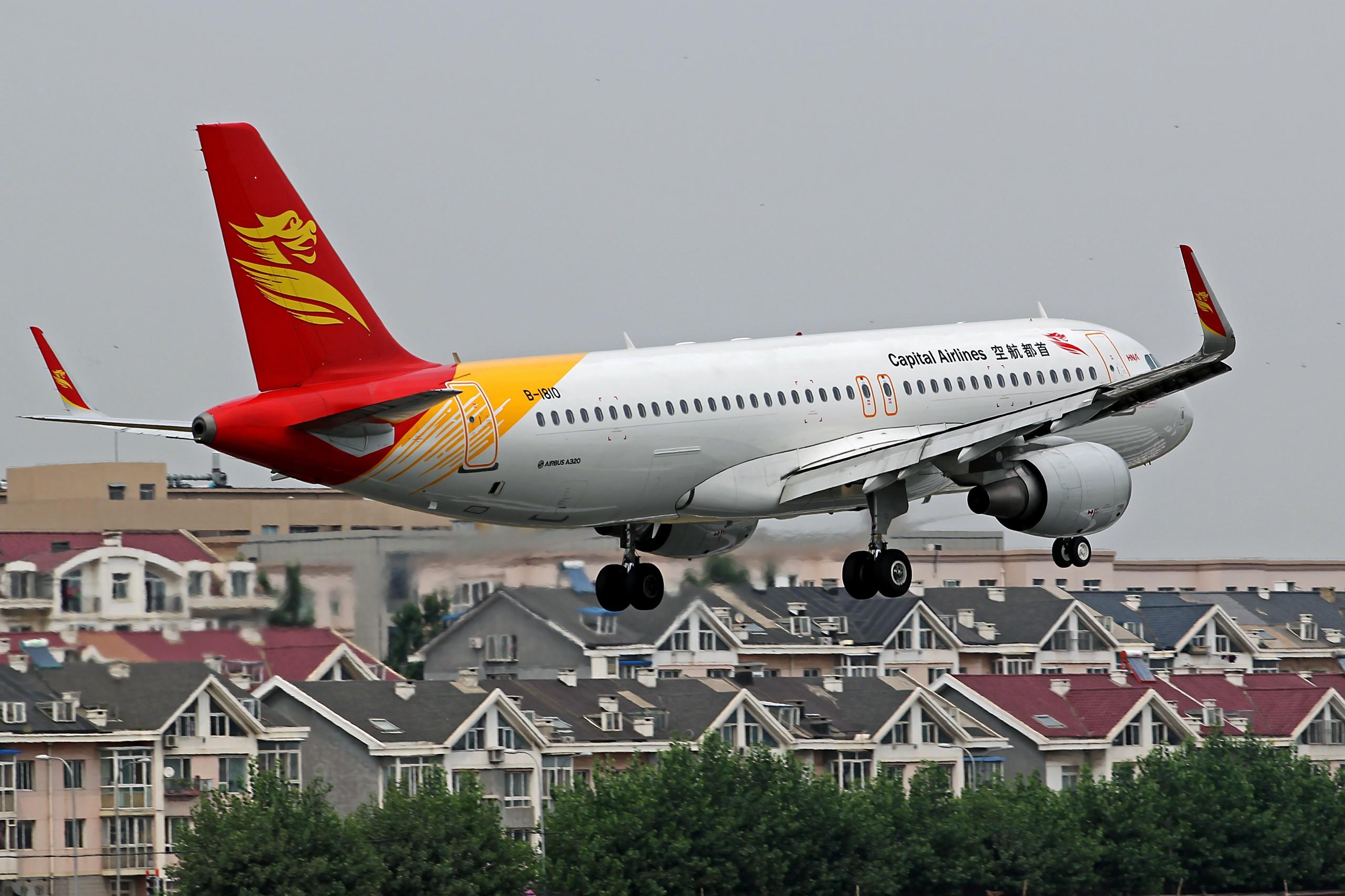 Re:[原创][DLC]...窄体机...2560x1707}Pix AIRBUS A320-200 B-1810 中国大连周水子国际机场