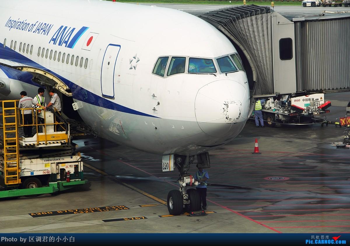 Re:[原创]就这样去了澳洲 BOEING 767-300 JA620A 中国广州白云国际机场