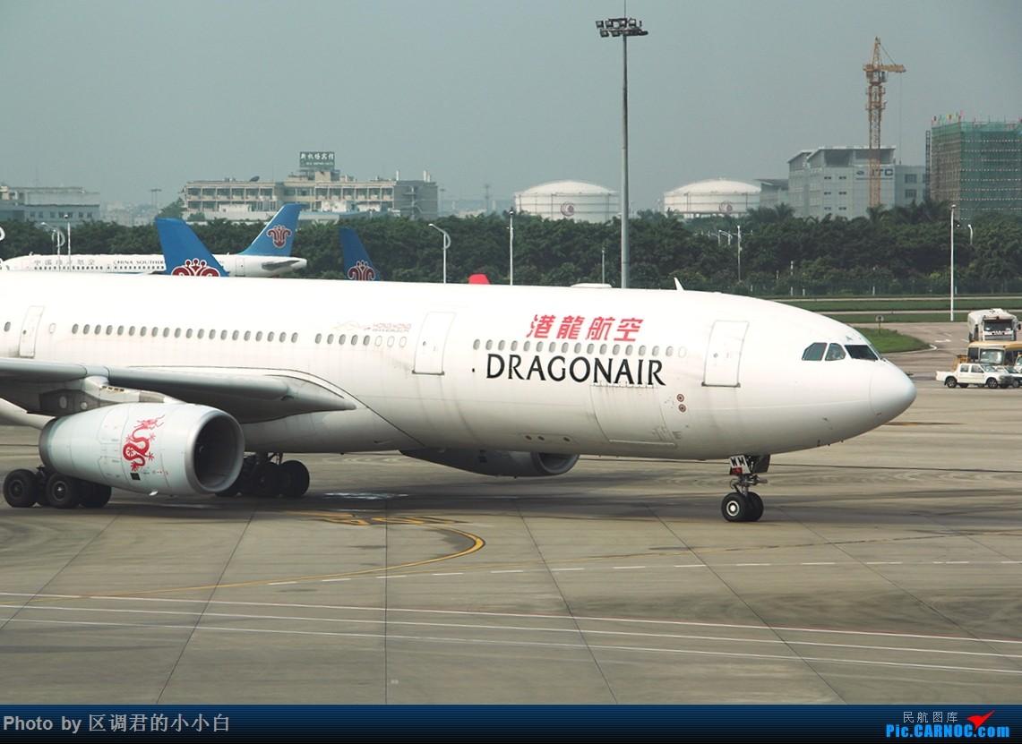 Re:[原创]就这样去了澳洲 AIRBUS A330-300 B-HWM 中国广州白云国际机场