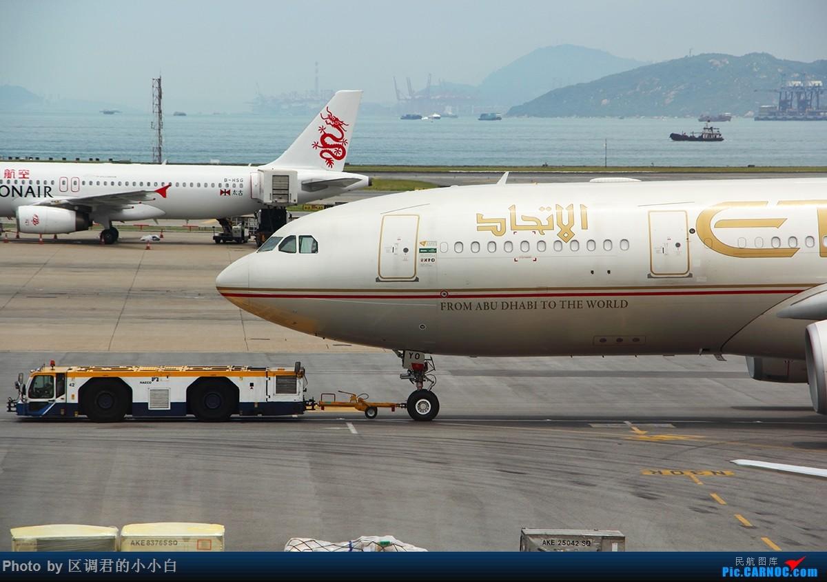 Re:[原创]就这样去了澳洲 AIRBUS A330-200 A6-EYO 中国香港赤鱲角国际机场