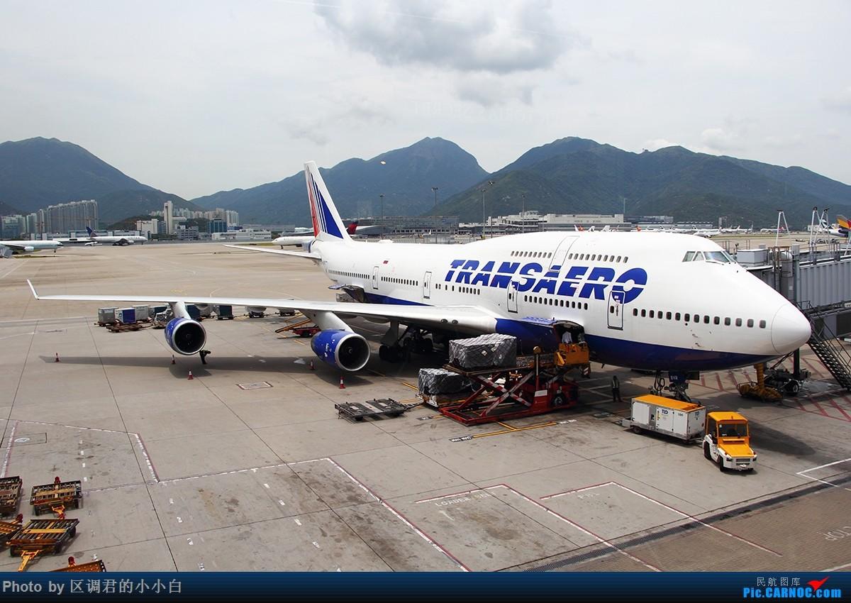 Re:[原创]就这样去了澳洲 BOEING 747-400 VQ-BVR 中国香港赤鱲角国际机场