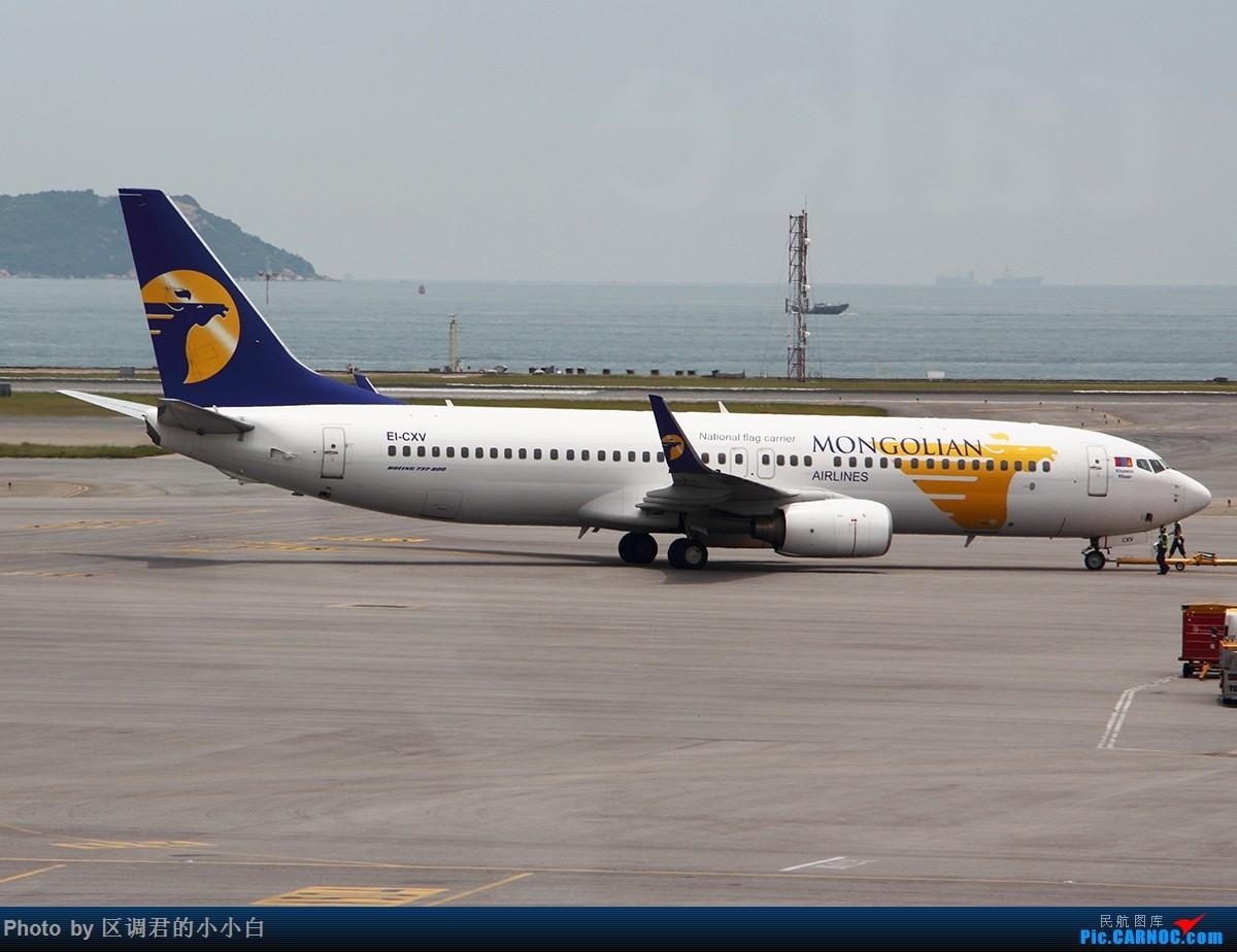 Re:[原创]就这样去了澳洲 BOEING 737-800 EI-CXV 中国香港赤鱲角国际机场