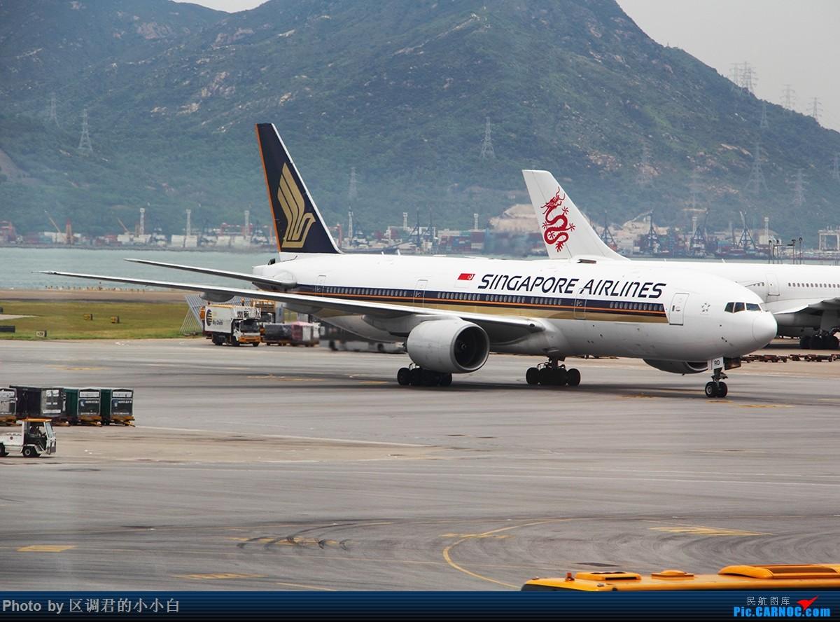 Re:[原创]就这样去了澳洲 BOEING 777-200ER 9V-SRO 中国香港赤鱲角国际机场