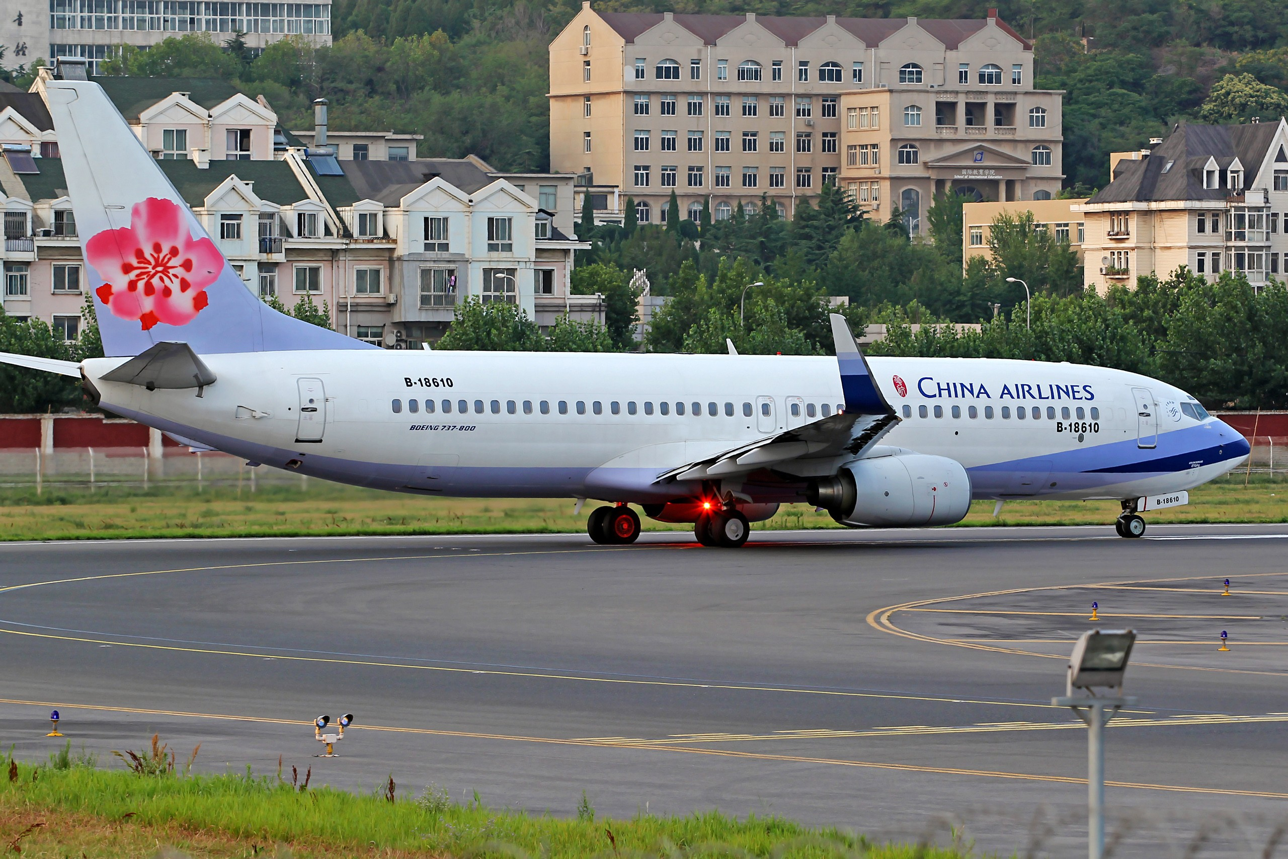 Re:[原创][DLC]...窄体机...2560x1707}Pix BOEING 737-800 B-18610 中国大连周水子国际机场