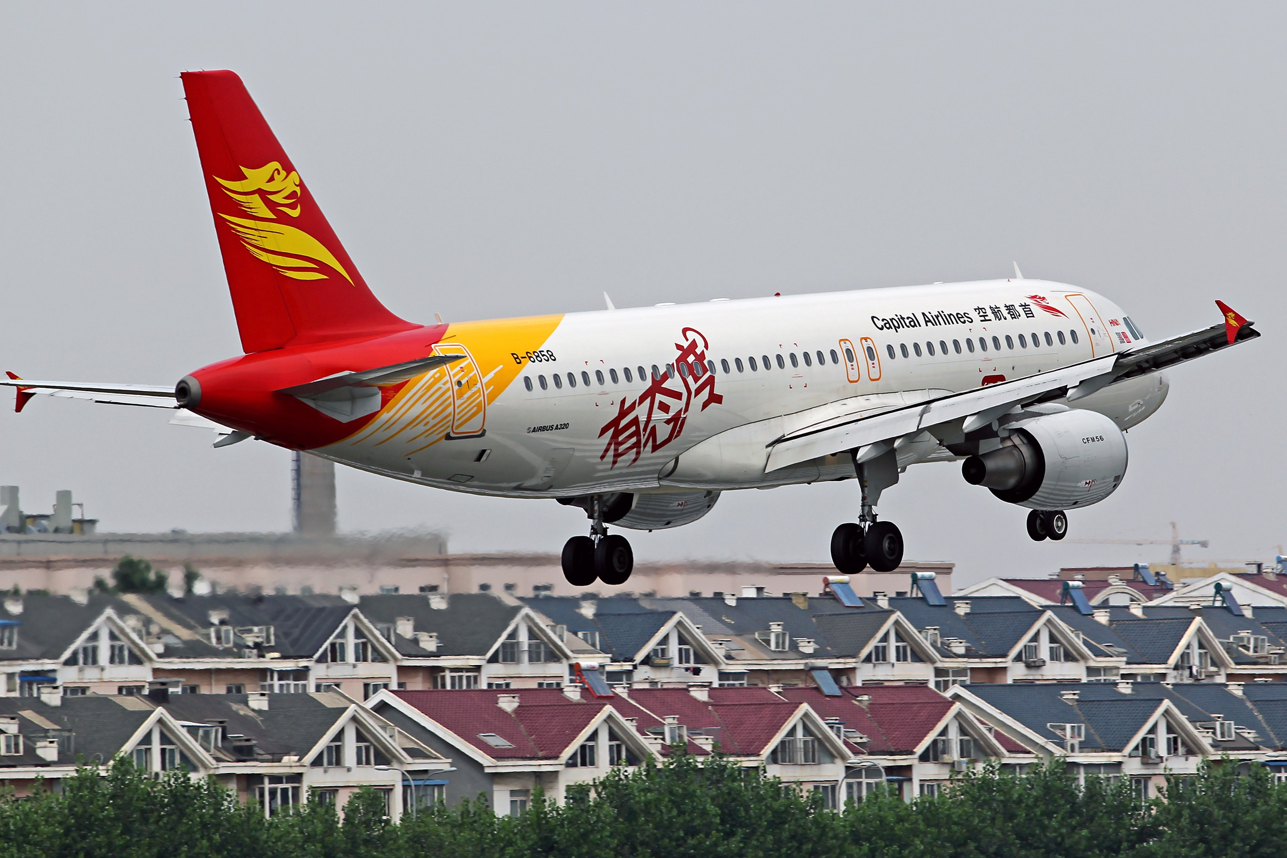 Re:[原创][DLC]...窄体机...2560x1707}Pix AIRBUS A320-200 B-6858 中国大连周水子国际机场