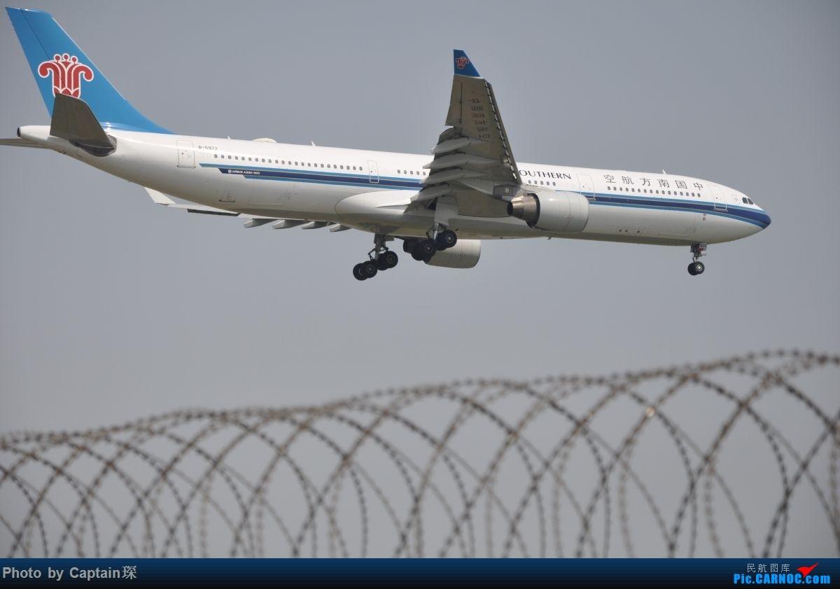 Re:[原创]继续清库存 AIRBUS A330-300 B-5922 上海虹桥国际机场