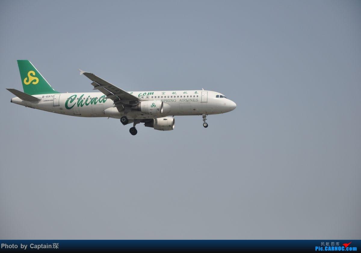 Re:[原创]继续清库存 AIRBUS A320-200 B-6972 上海虹桥国际机场