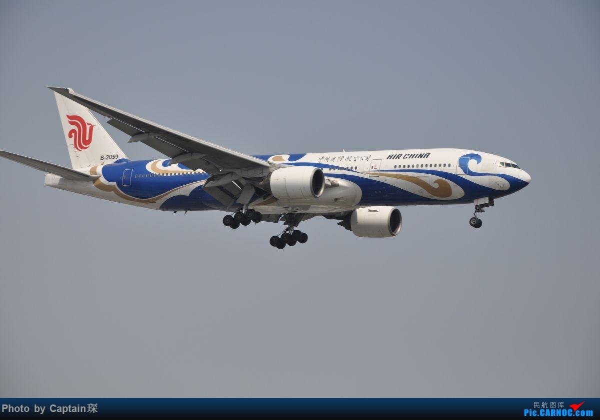 Re:[原创]继续清库存 BOEING 777-200 B-2059 上海虹桥国际机场