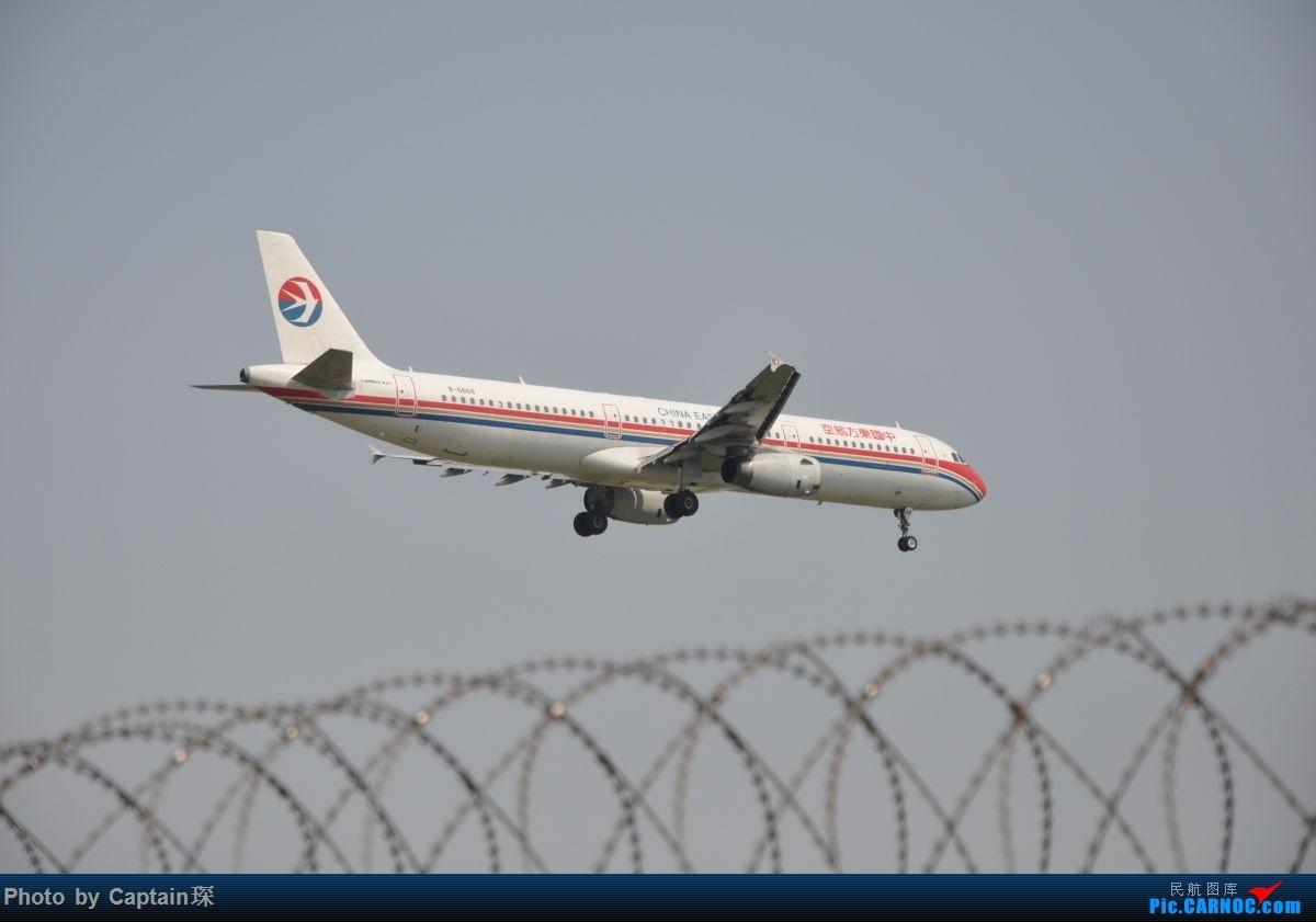 Re:[原创]继续清库存 AIRBUS A321-200 B-6668 上海虹桥国际机场