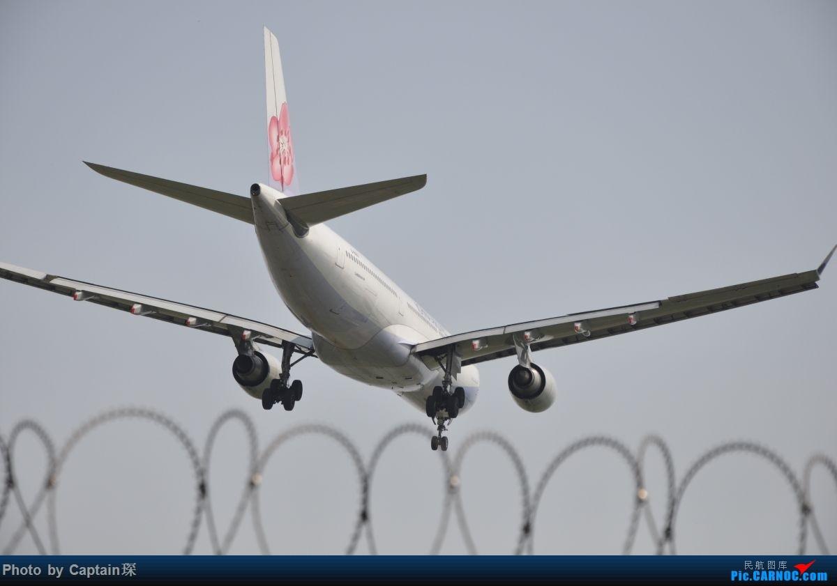 Re:[原创]继续清库存 AIRBUS A330-300 B-18352 上海虹桥国际机场
