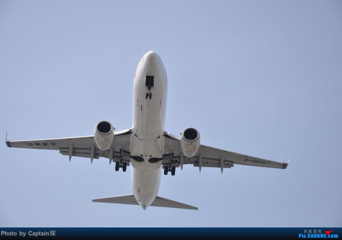 Re:[原创]继续清库存 BOEING 737-800 B-5626 中国上海虹桥国际机场