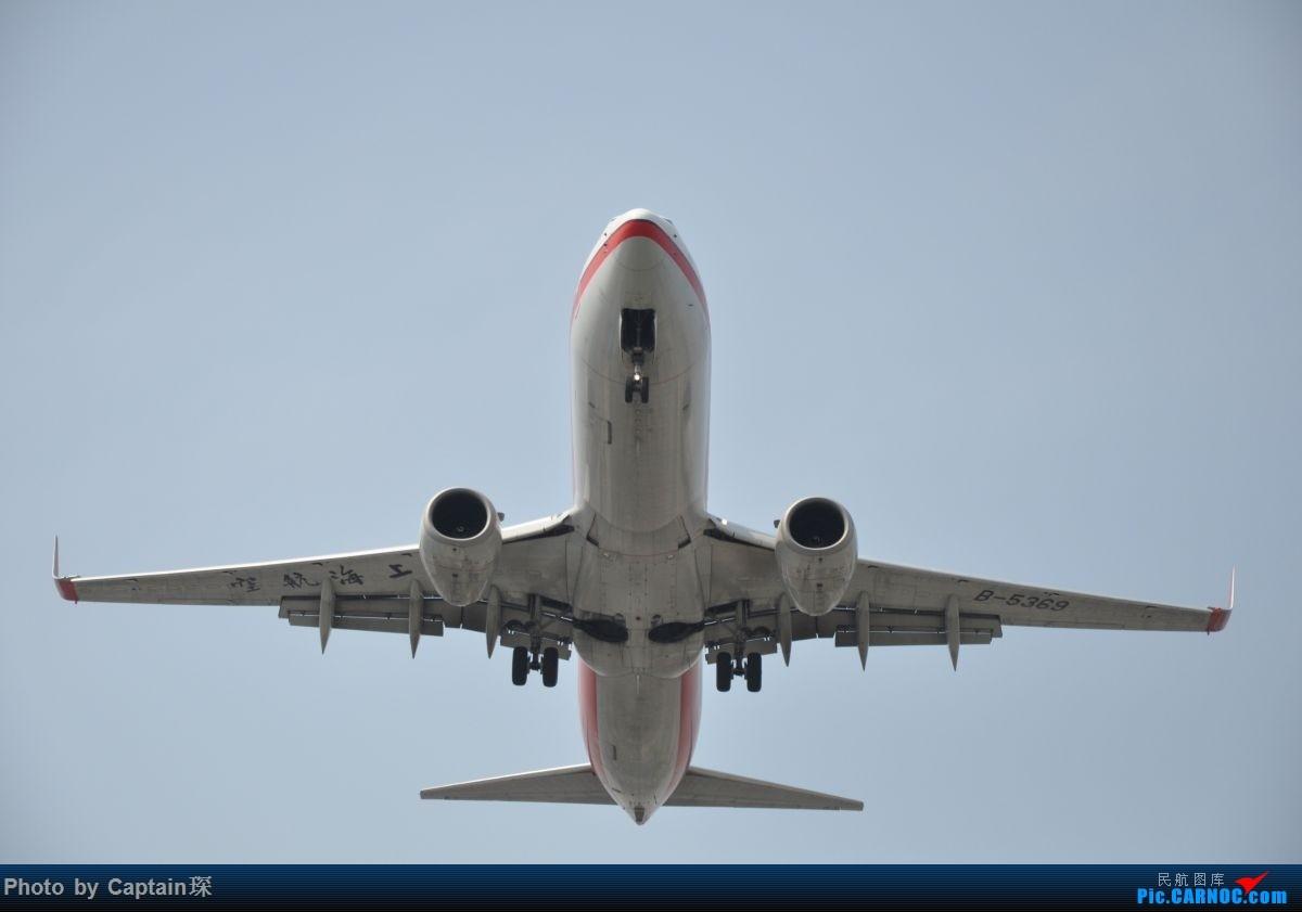 Re:[原创]继续清库存 BOEING 737-800 B-5369 中国上海虹桥国际机场