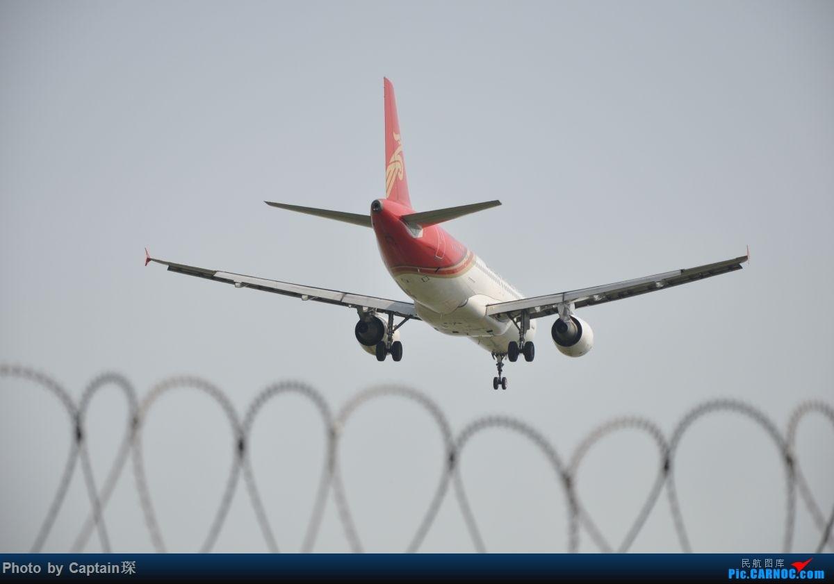 Re:[原创]继续清库存 AIRBUS A320-200 B-6550 中国上海虹桥国际机场