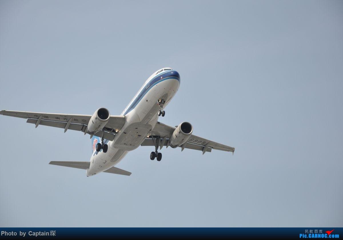 Re:[原创]继续清库存 AIRBUS A320-200 B-6909 中国上海虹桥国际机场