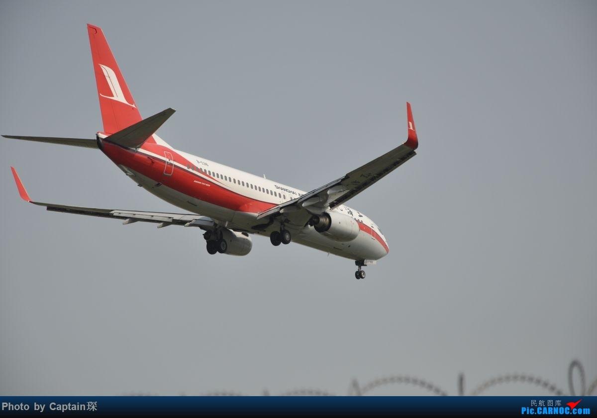 Re:[原创]继续清库存 BOEING 737-800  中国上海虹桥国际机场
