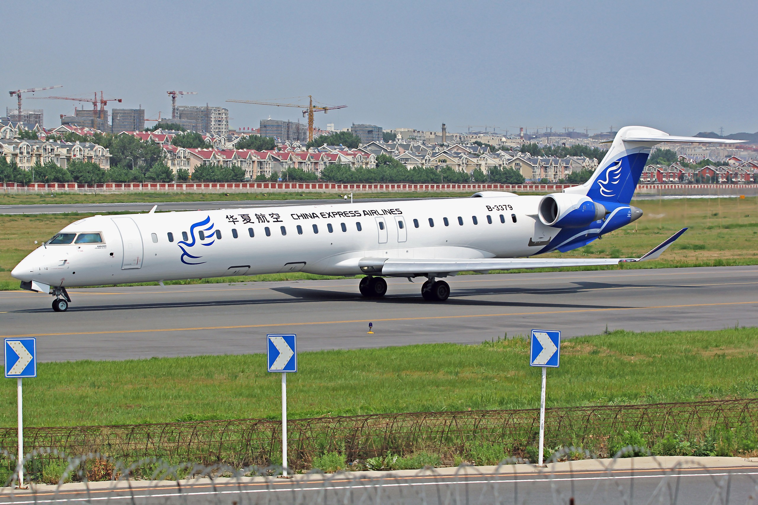 Re:[原创][DLC]...窄体机...2560x1707}Pix BOMBARDIER CRJ900NG B-3379 中国大连周水子国际机场