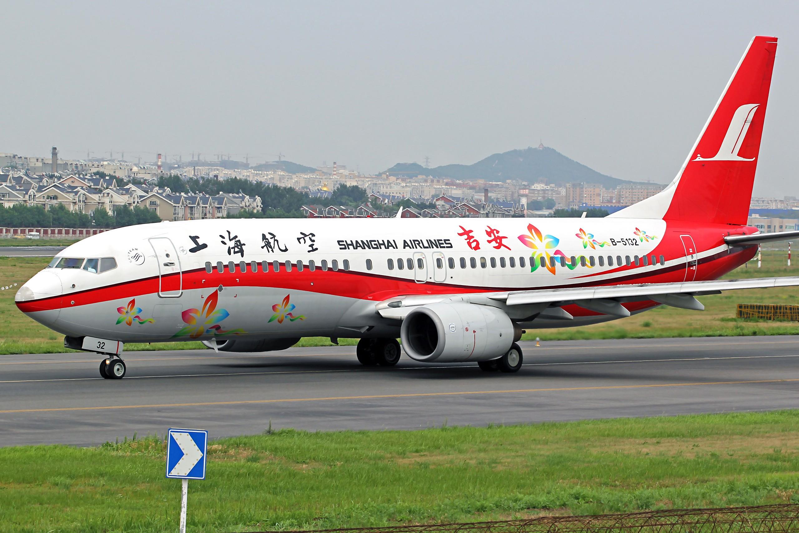 Re:[原创][DLC]...窄体机...2560x1707}Pix BOEING 737-800 B-5132 中国大连周水子国际机场