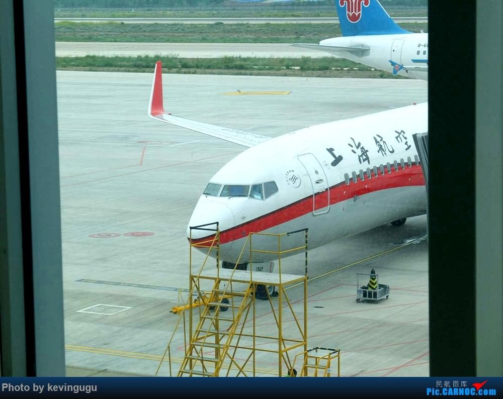 Re:[原创]学生党快来看 回厦门 kevingugu游记第二集 中 BOEING 737-800 B-1949