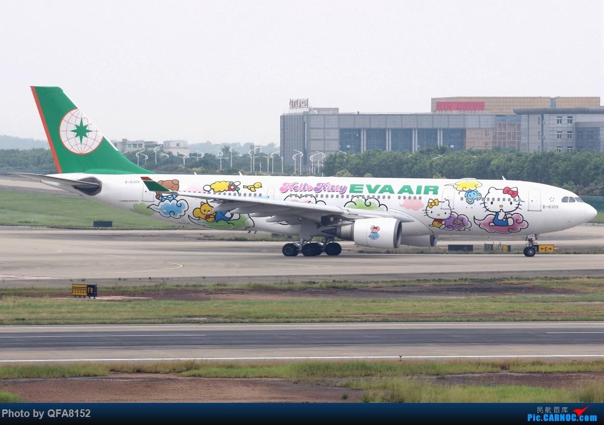 [原创]贵客的到来,令本场蓬荜生辉,望以后再会 AIRBUS A330-200 B-16309 中国广州白云国际机场