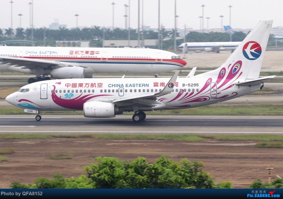 Re:[原创]贵客的到来,令本场蓬荜生辉,望以后再会 BOEING 737-700 B-5295 中国广州白云国际机场
