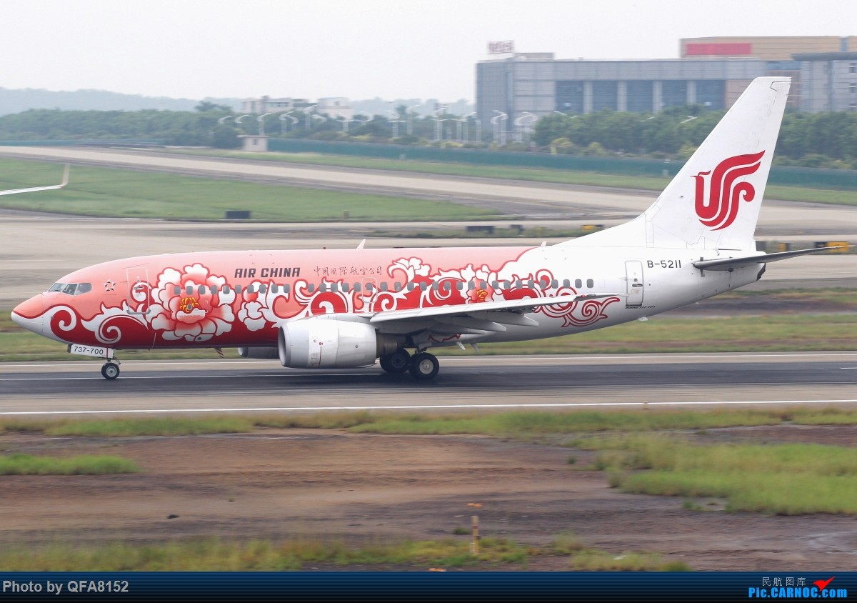 Re:[原创]贵客的到来,令本场蓬荜生辉,望以后再会 BOEING 737-700 B-5211 中国广州白云国际机场