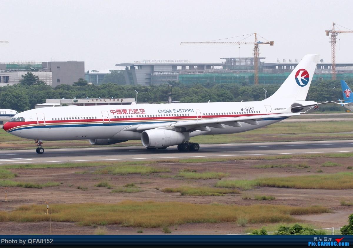 Re:[原创]贵客的到来,令本场蓬荜生辉,望以后再会 AIRBUS A330-300 B-6507 中国广州白云国际机场