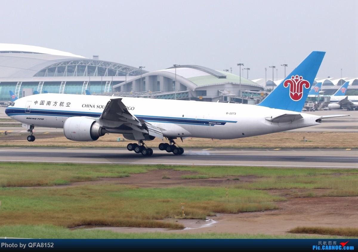 Re:[原创]贵客的到来,令本场蓬荜生辉,望以后再会 BOEING 777-200 B-2073 中国广州白云国际机场