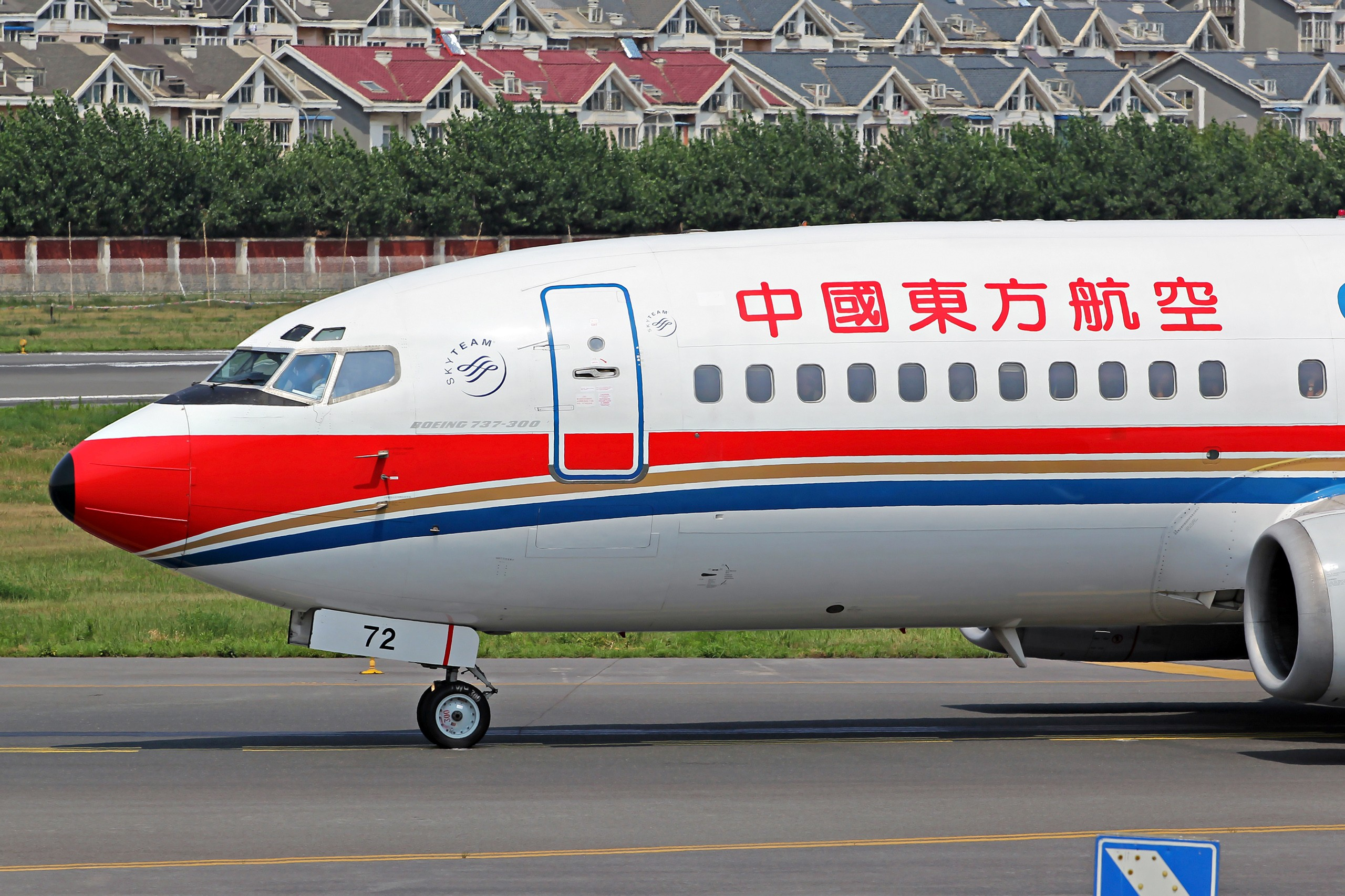 Re:[原创][DLC]...窄体机...2560x1707}Pix BOEING 737-300 B-2572 中国大连周水子国际机场
