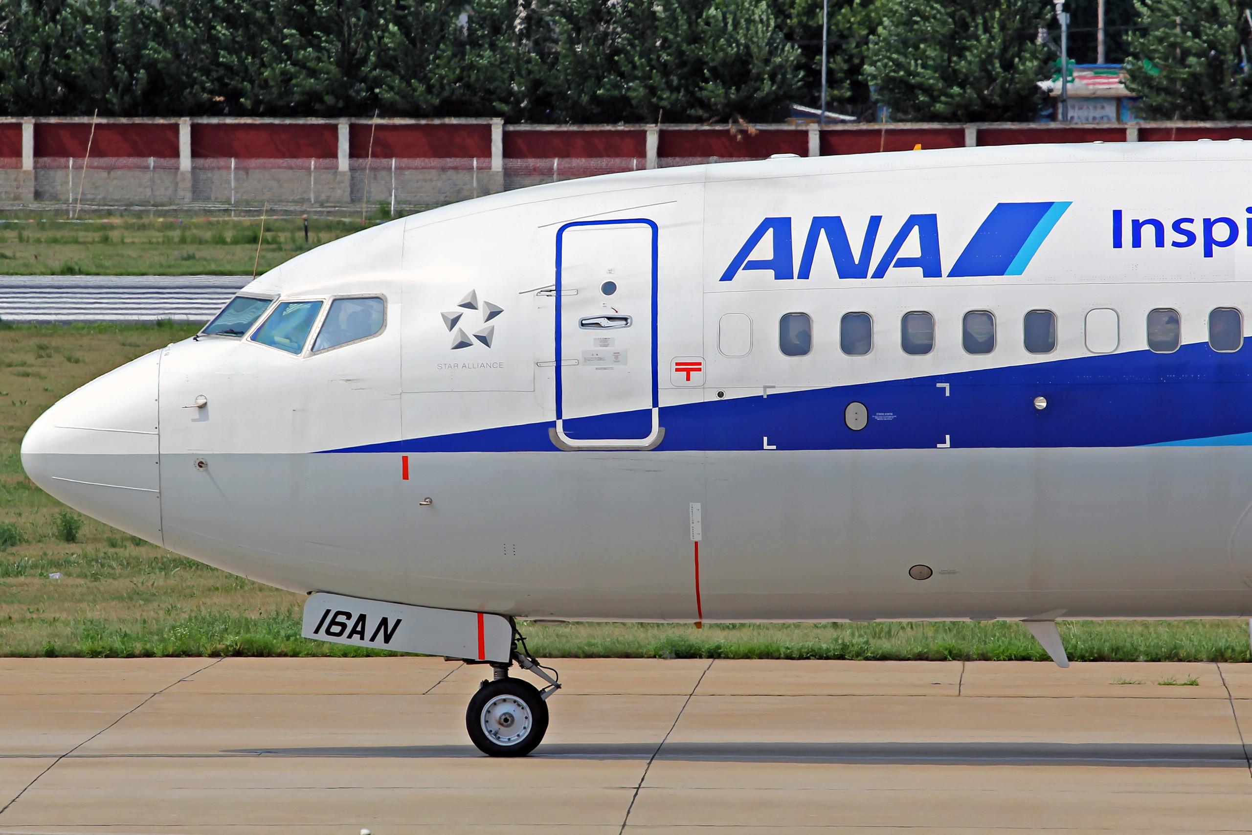 Re:[原创][DLC]...窄体机...2560x1707}Pix BOEING 737-700  中国大连周水子国际机场