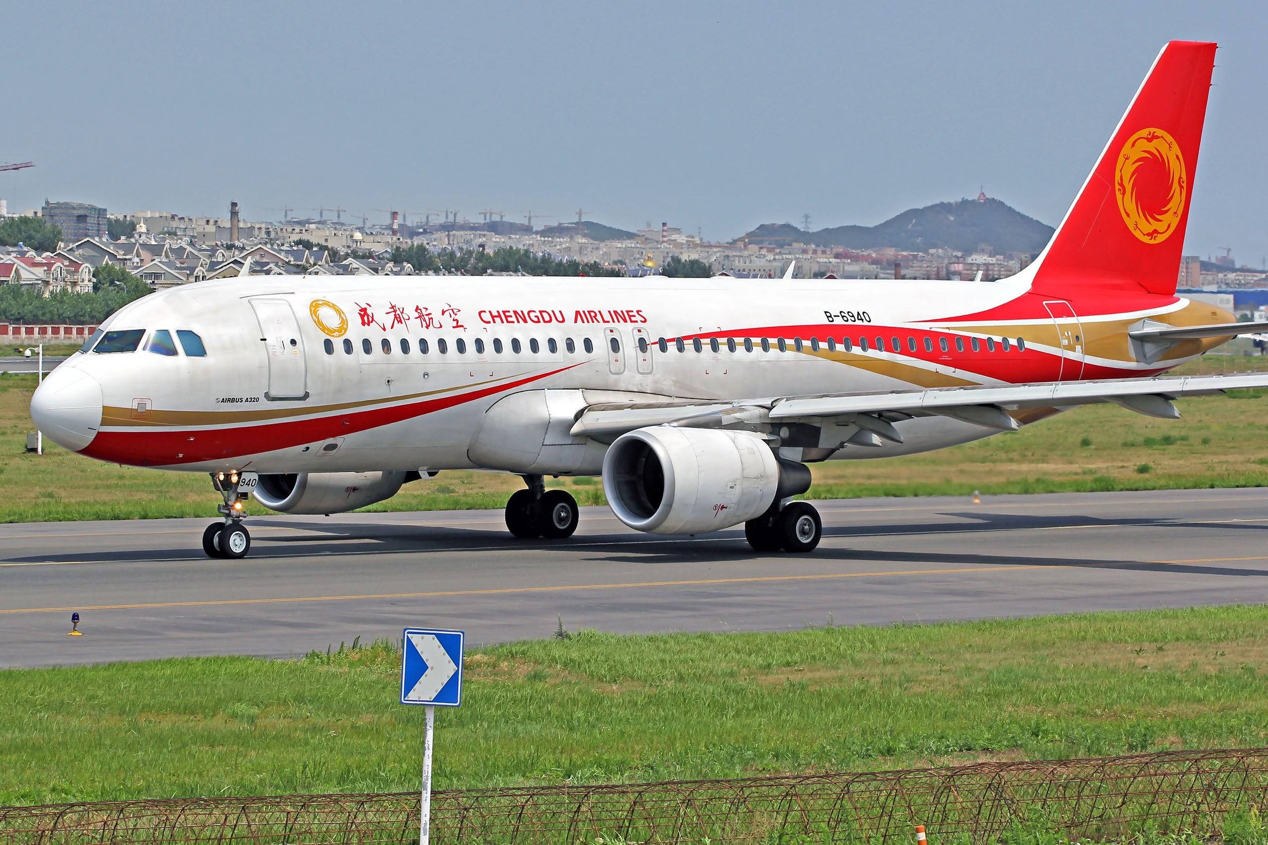 Re:[原创][DLC]...窄体机...2560x1707}Pix AIRBUS A320-200 B-6940 中国大连周水子国际机场