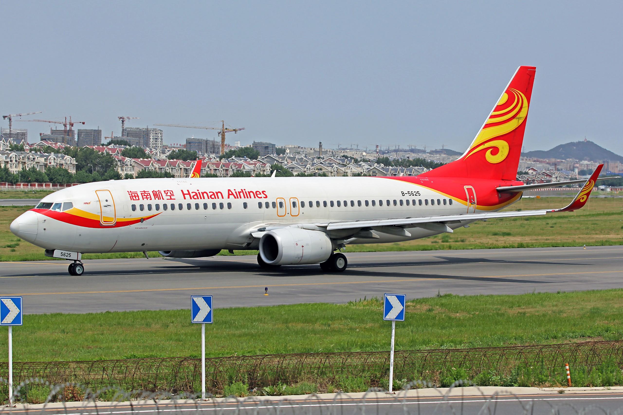 Re:[原创][DLC]...窄体机...2560x1707}Pix BOEING 737-800 B-5625 中国大连周水子国际机场
