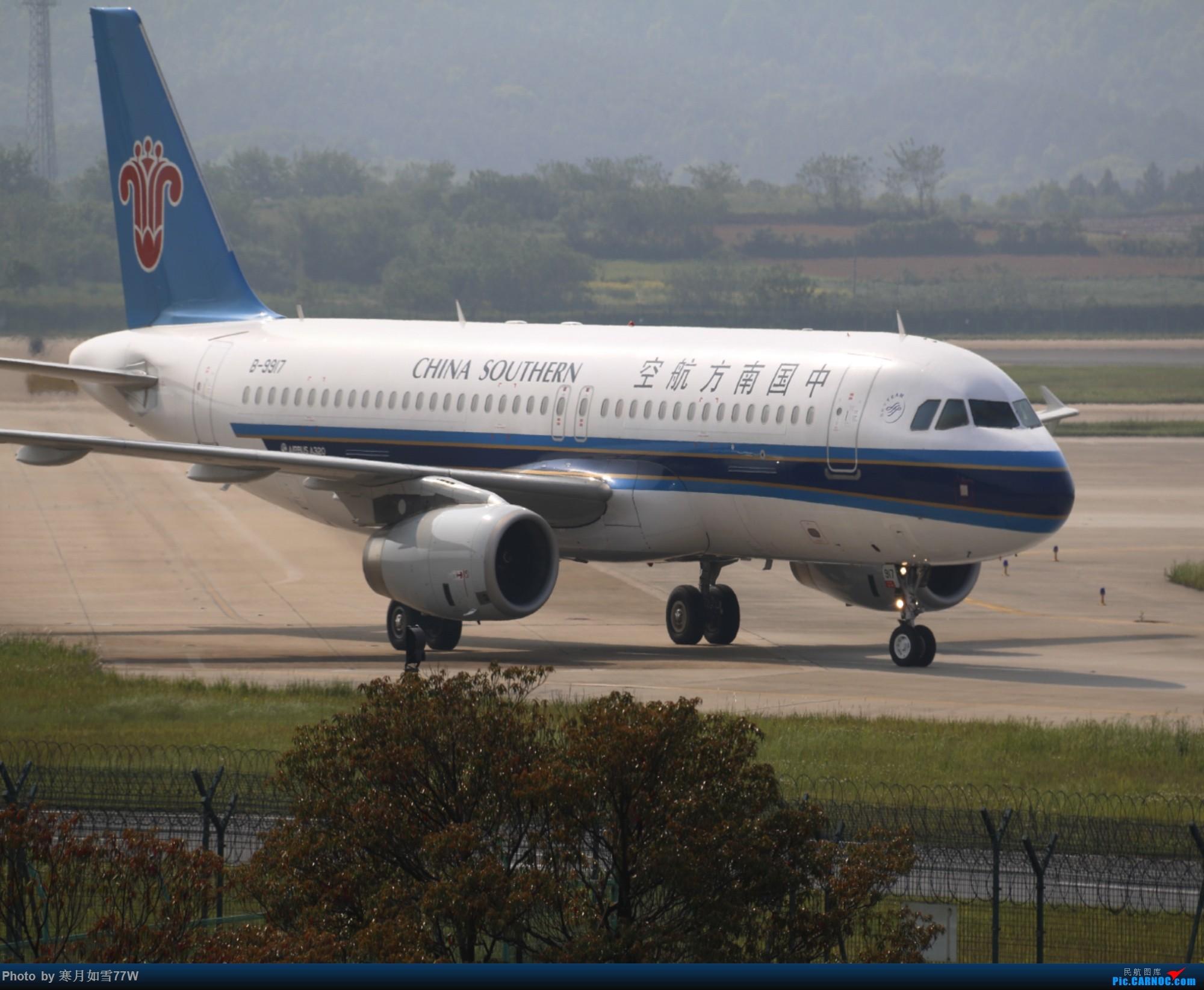 [原创]【KHN拍机】【求砸小飞机】白天日常两组~ AIRBUS A320-200 B-9917 中国南昌昌北国际机场