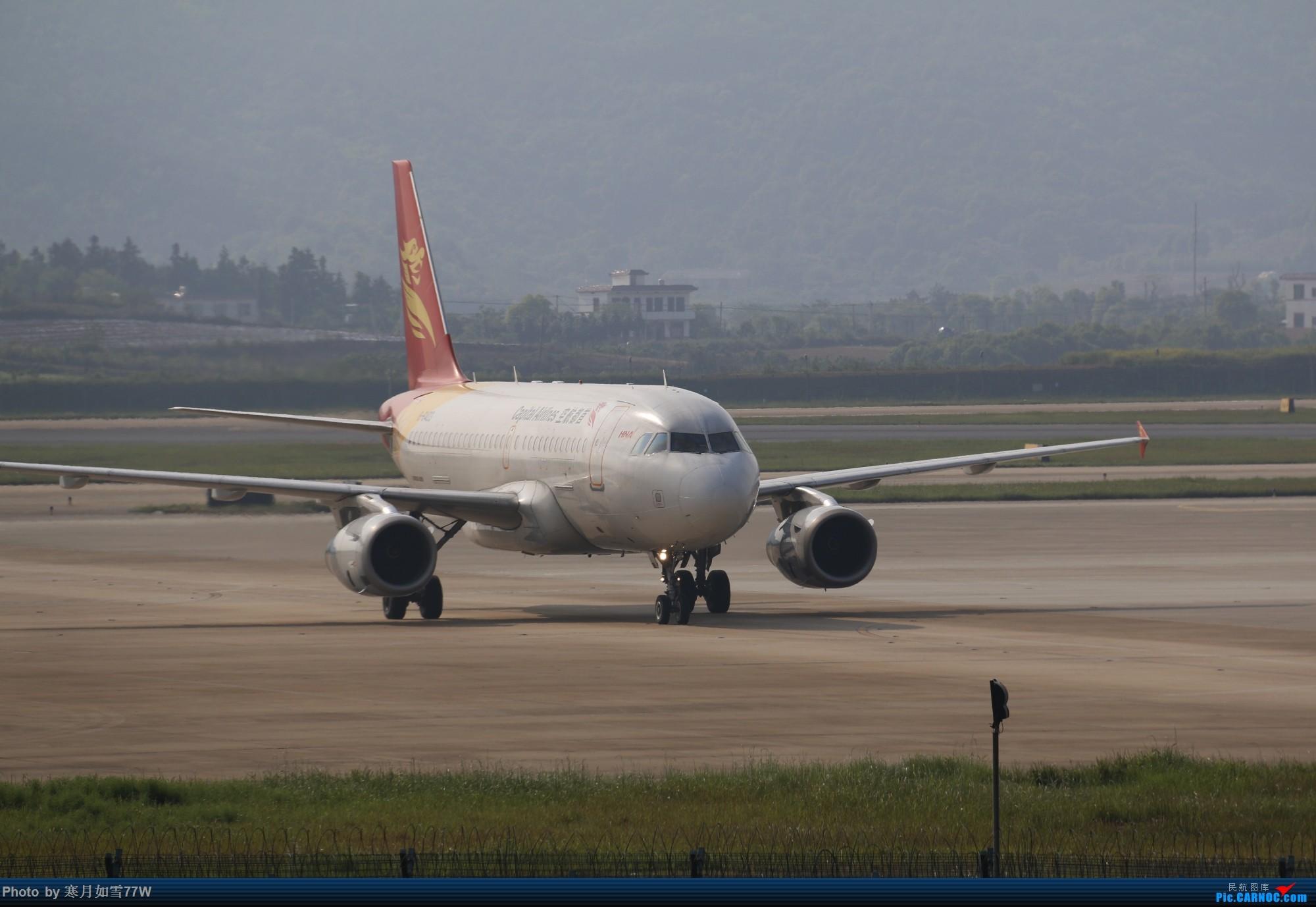 Re:[原创]【KHN拍机】【求砸小飞机】白天日常两组~ AIRBUS A319-100 B-6403 中国南昌昌北国际机场