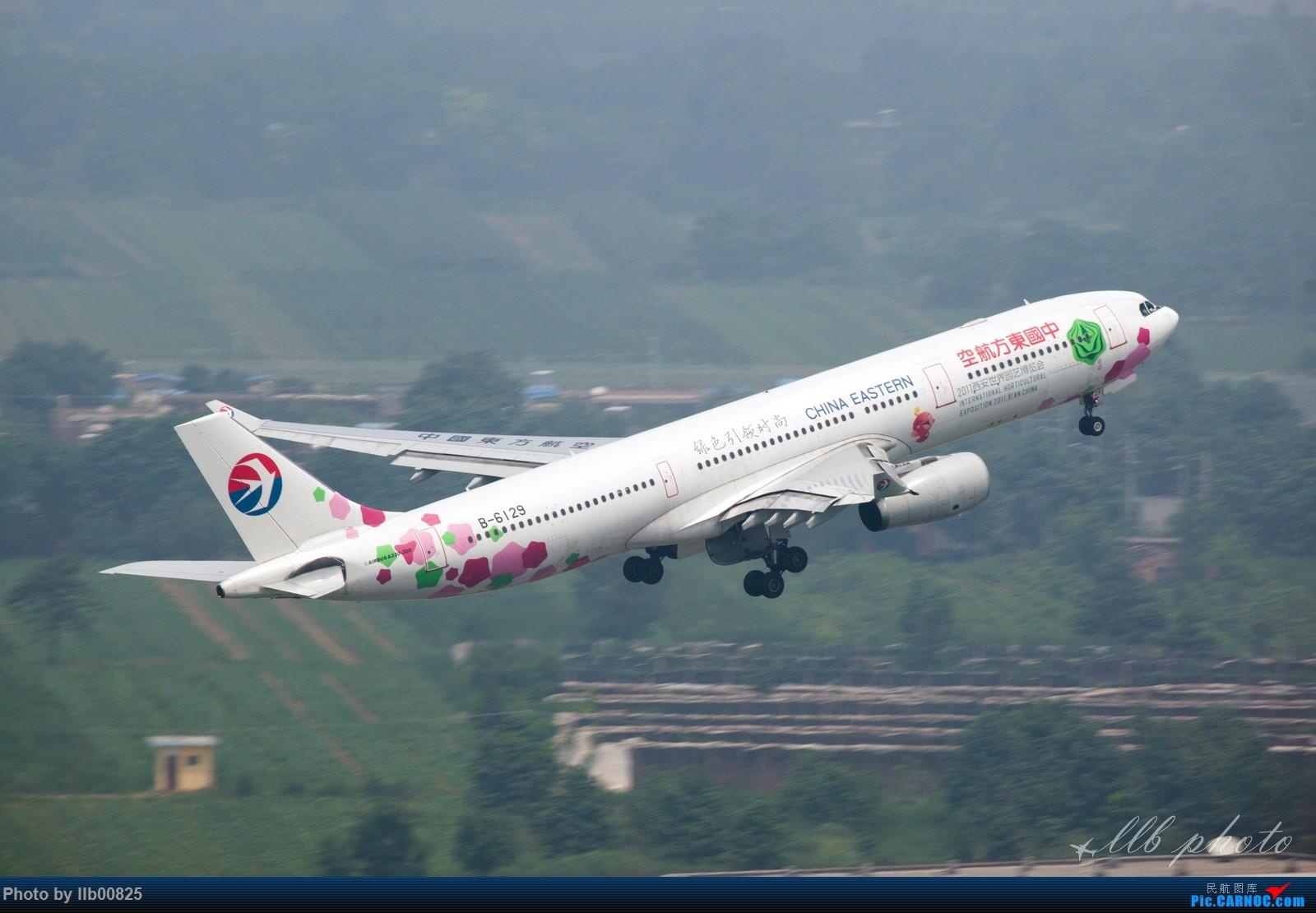 Re:[原创]XIY——一些杂图 AIRBUS A330-300 B-6129 中国西安咸阳国际机场