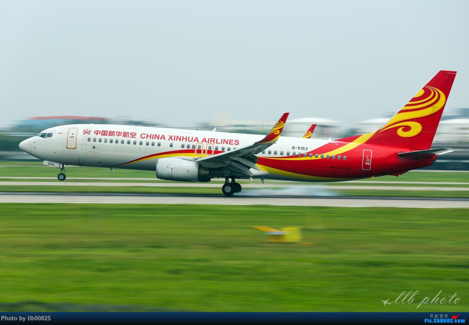 Re:[原创]XIY——一些杂图 BOEING 737-800 B-5153 中国西安咸阳国际机场