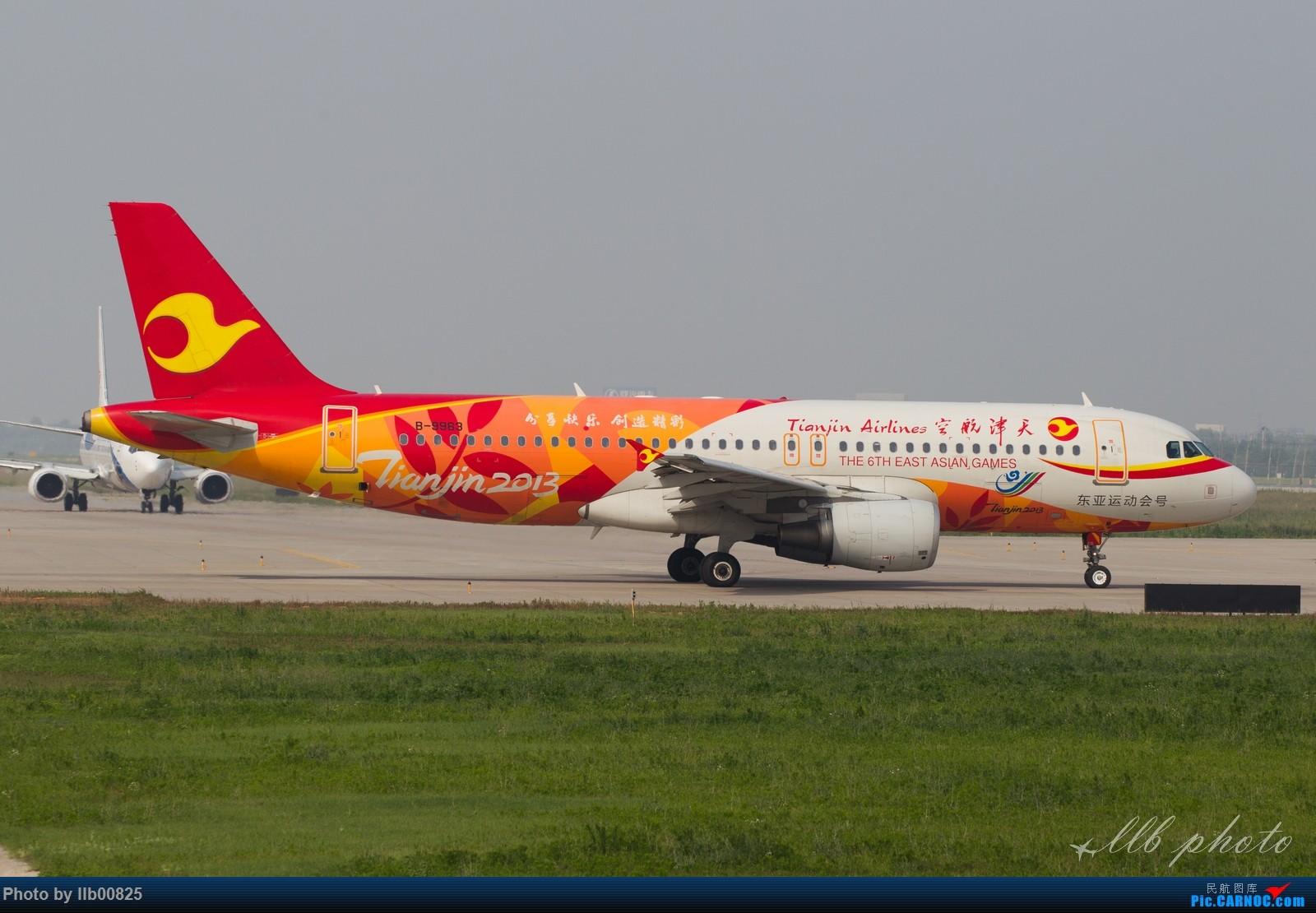 Re:[原创]XIY——一些杂图 AIRBUS A320-200 B-9963 中国西安咸阳国际机场