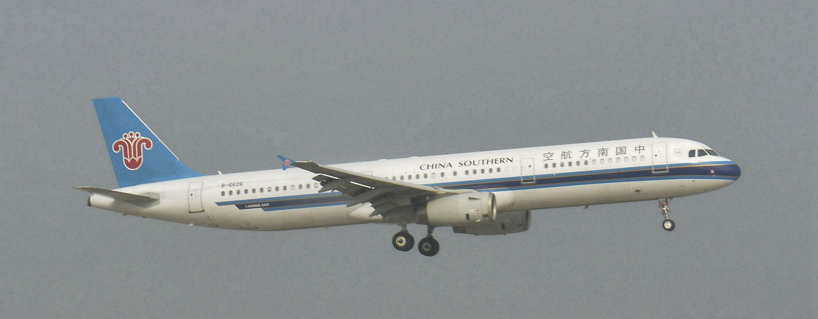 Re:[原创]第一次好好拍机,画质就别想了。。 AIRBUS A321-200 B-6626 中国重庆江北国际机场