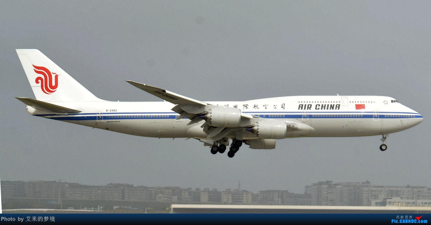 Re:[原创]第一次好好拍机,画质就别想了。。 BOEING 747-8I B-2486 中国重庆江北国际机场