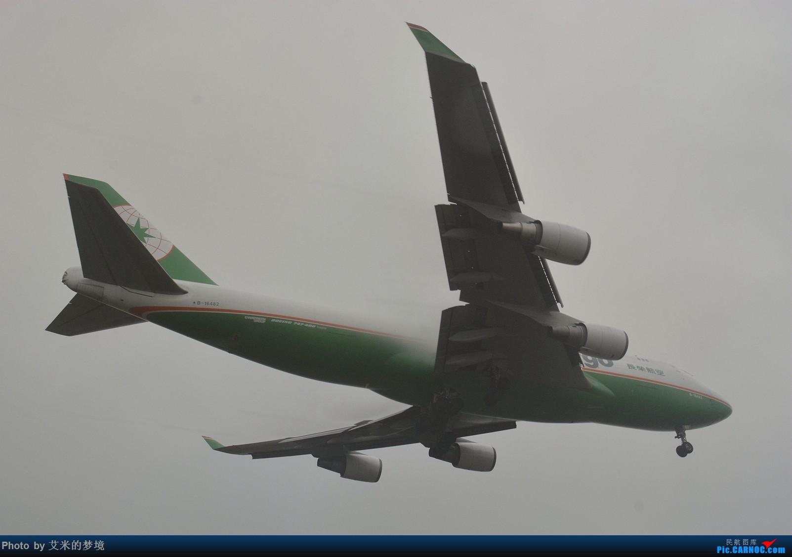 Re:[原创]第一次好好拍机,画质就别想了。。 BOEING 747-400 B-16482 中国重庆江北国际机场