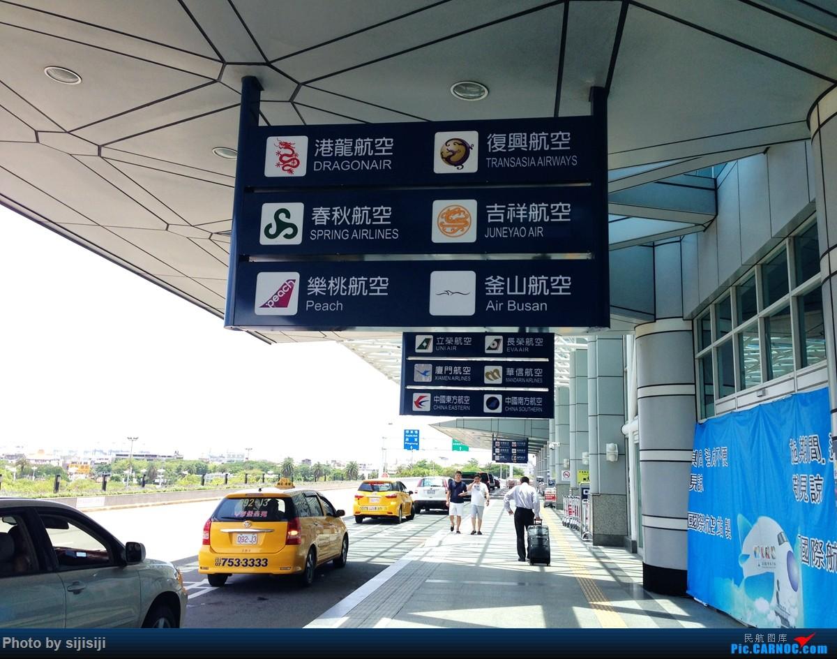 Re:[原创]【星星游记:初临台湾岛,遥望太平洋(下)】体验华航343和复兴ART72,品味台湾铁路文化,尽享宝岛饕餮美食    中国高雄机场