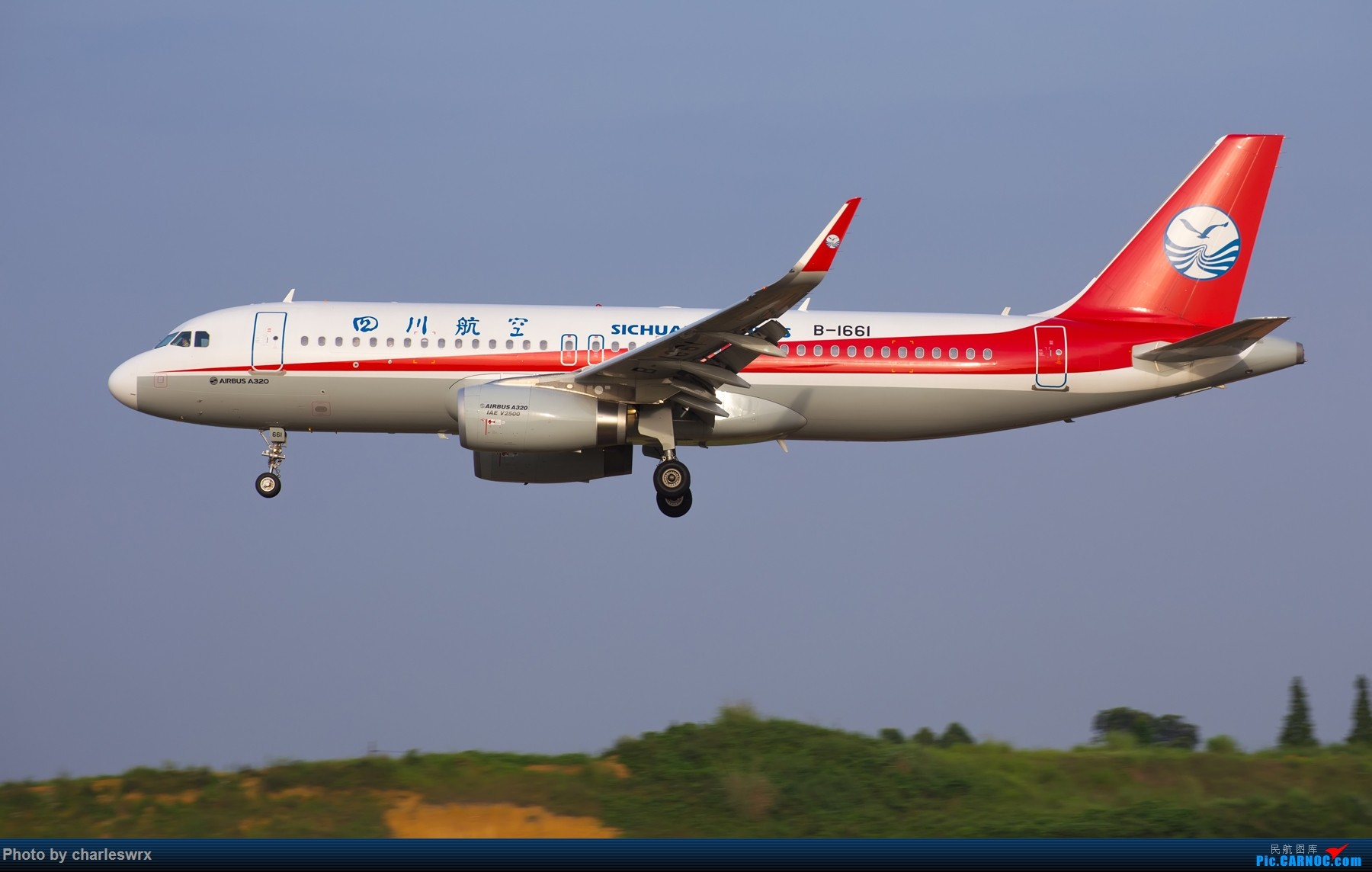 Re:[原创]夕阳余晖下的CTU AIRBUS A320-200 B-1661 中国成都双流国际机场