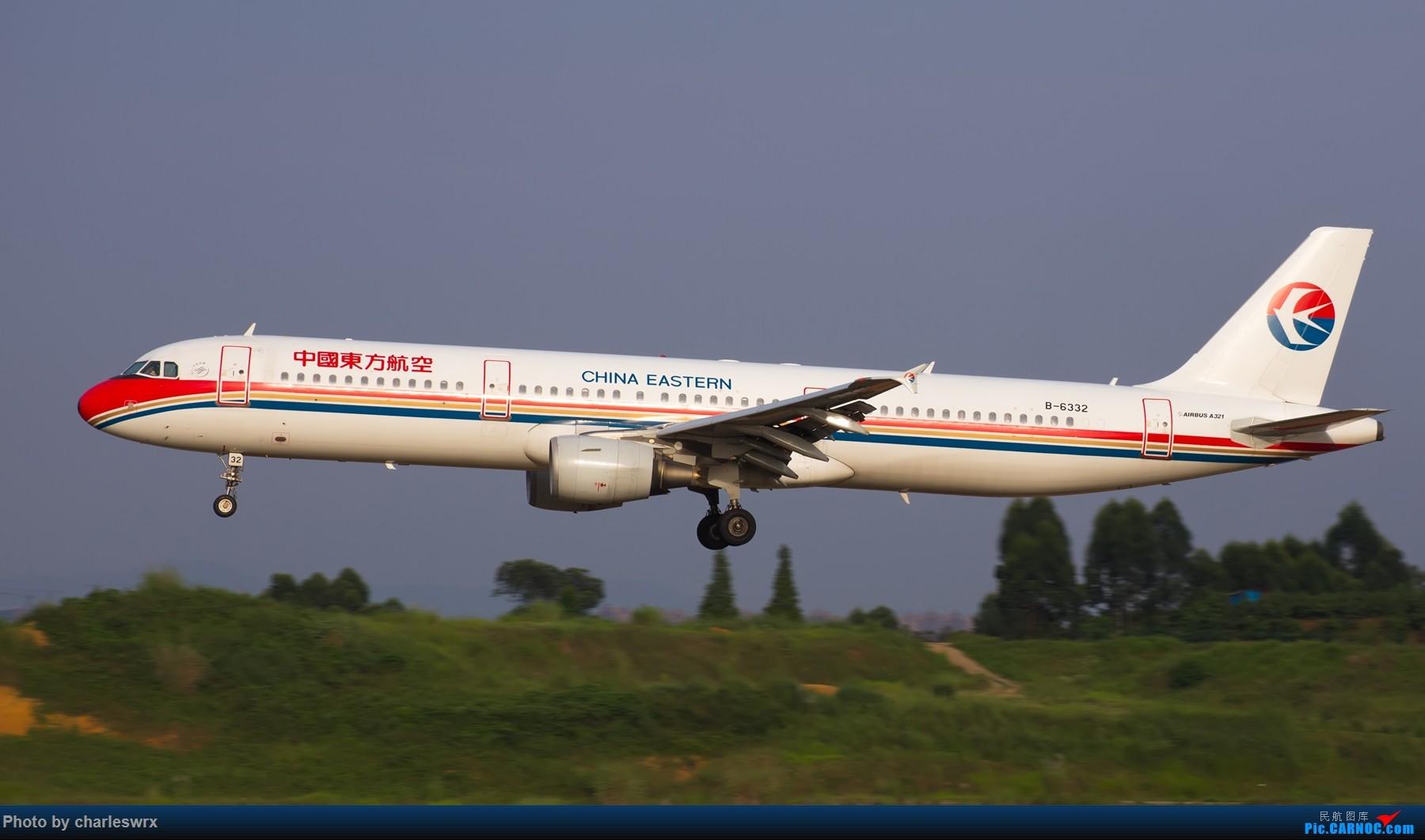 Re:[原创]夕阳余晖下的CTU AIRBUS A321-200 B-6332 中国成都双流国际机场